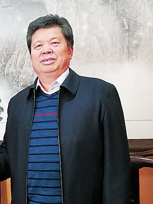 C2019-01-04燕京书画周刊2版01s001