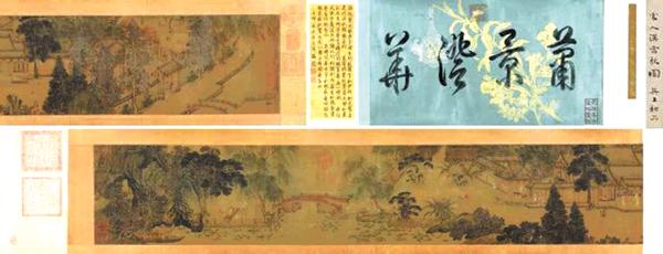 C2019-01-11典藏周刊2版01s007