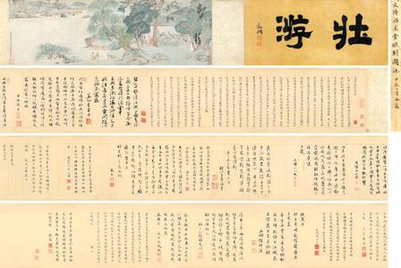 C2019-01-11典藏周刊1版01s001