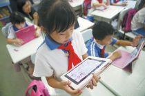 开年第一禁令考验学习类App含金量