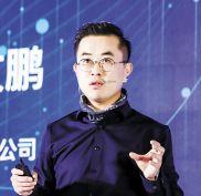 众安科技北京分公司总经理 宋文鹏