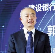 建设银行北京市分行金科部 总经理 郭光阳
