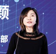 天弘基金智能投资部副总经理 黄颖