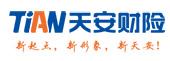天安产险(北京分公司)