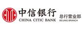 中信银行北京