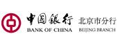 中国银行北京