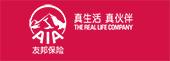友邦保险(北京分公司)
