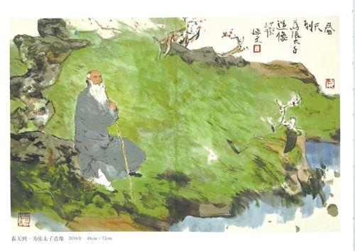 C2019-01-18中国当代艺术4版01s004