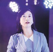 中国民生银行北京分行交易银行部副总经理 史馨宇