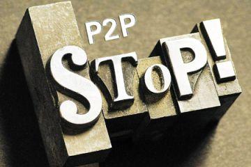 最高检为P2P设禁区