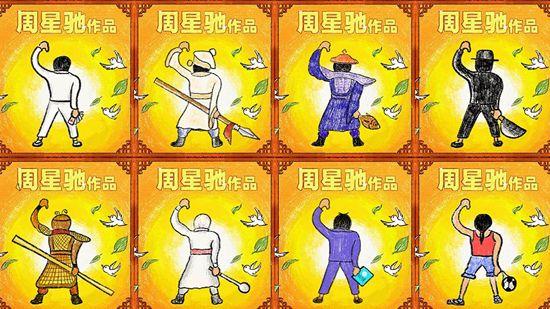 4(新喜剧之王)