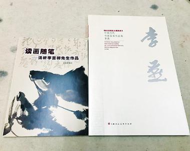 C2019-02-01燕京书画周刊3版01s007