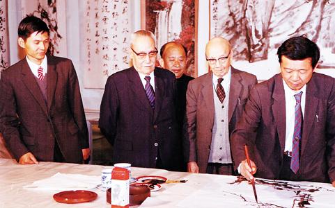 C2019-02-01燕京书画周刊2版01s003