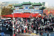 北京市春节旅游人均花费首过千元