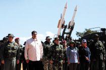 委内瑞拉举行大规模军事演习