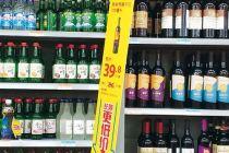 國產葡萄酒繞路三四線城市搶市場