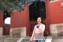 终于等到你,下雪的北京最美