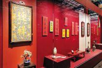 藝術展覽應注重學術還是流量