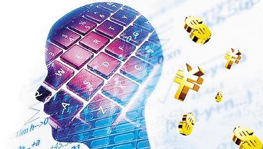 http://www.qwican.com/caijingjingji/783744.html