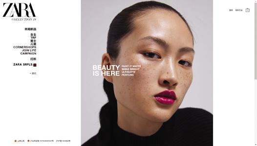 C2019-02-20时尚周刊2版01s001