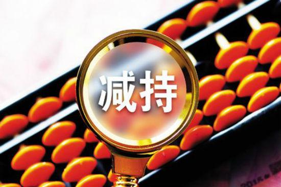C2019-02-21证券周刊1版01s001