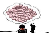 家居企业争喊千亿 小目标还是大口号
