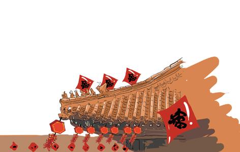 C2019-02-22中国当代艺术1版01s001