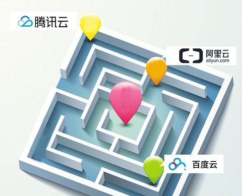 C2019-02-26IT互联网周刊1版01s001