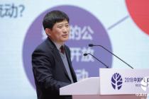 孟庆国:数据治理以数据权为基础