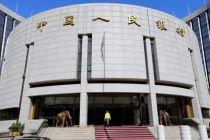 全国政协委员、央行副行长陈雨露 将治理打着信用名义做征信的小机构