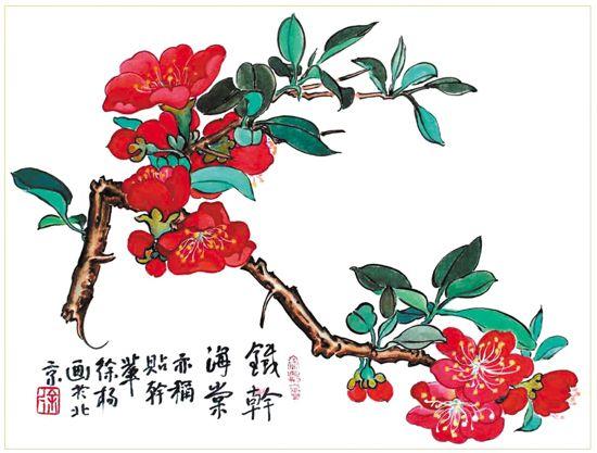C2019-03-08燕京书画周刊3版01s003