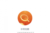 [3·15]辣条被点名  电商平台紧急下架相关商品并屏蔽关键词