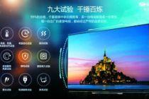 用誠意回饋消費者 3·15夏普推買電視送一年保修服務