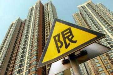 调控两周年 北京楼市退烧记