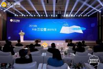 """2019战略规划曝光   苏宁快消集团澳门金沙网上娱乐官网""""V5战略"""""""