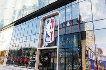 强化消费体验 NBA中国首家体验店落地北京