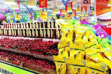 產地直通商超 特色農產品無障礙進京