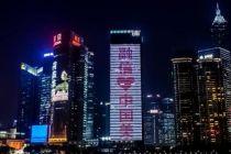 """负债比率降至105% 融信中国喊出""""1400亿元""""目标"""