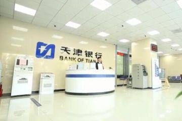 天津银行成功逆袭!2018年净利止跌回升,同比增7.3%