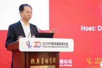 张文中:5G助推零售革命3.0