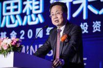 """嘉实基金20周年全球投资峰会 思辨资管业""""专业深化""""之路"""