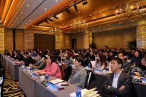 """中国农业银行在京举办""""工程易融""""品牌发布活动"""