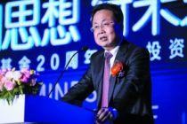 """嘉实基金20周年全球投资峰会 思辩资管业""""专业深化""""之路"""