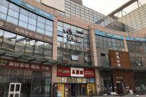 强拆KTV 火神庙商业中心租户纠纷再升级