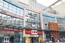 强拆KTV 火神庙商业中心租户纠纷升级