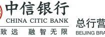"""布局开放银行 中信银行构建金融""""生态圈"""""""