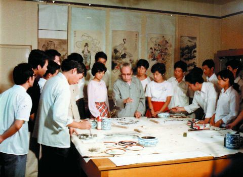 C2019-04-12燕京书画周刊2版01s005