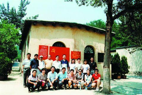 C2019-04-12燕京书画周刊2版01s008