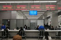 北京优化营商环境新期待