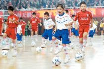 足球教育进入快跑期